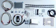 Kit radiador para liquido transmision Forge incluye FMSMPGTR para Nissan GT R35